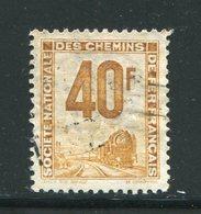 FRANCE- Petits Colis Postaux Y&T N°14- Oblitéré - Paketmarken