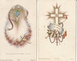 Lot De 2 Images Religieuses ( Bonamy - Poitiers ) - Images Religieuses