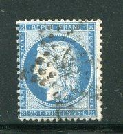 FRANCE- Y&T N°60C- Oblitéré - 1871-1875 Ceres