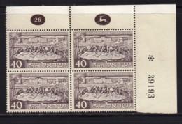 ISRAEL, 1951, Cylinder Blocks Without Tabs Of Mint Stamps, Tel Aviv, SG54, X1012 - Blocks & Kleinbögen
