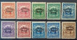 EL SALVADOR 1898 - MLH - Sc# O129-O138 - El Salvador