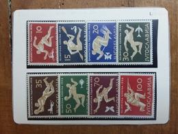 JUGOSLAVIA - Olimpiadi Melbourne 1956 - Nn. 706/13 Nuovi ** (qualche Leggero Ingiallimento) + Spedizione Prioritaria - Nuovi