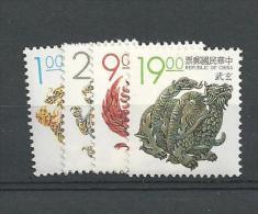 1993 MNH Taiwan Mi 2144-7, Postfris - 1945-... República De China