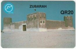 QATAR A-113 Magnetic - Culture, Castle - Used - Qatar