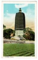 Ref 1326 - Early Postcard - A Pagoda - Peking China - China