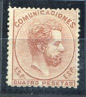 ESPAÑA    Nº 128   Charnela-Bonito   -980 - Nuovi