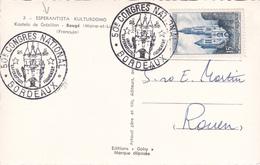 France -Esperantista Kulturdomo - Kastelode Grésillon - Bougé (Maine Et Loire) - Cachet 50è Congrès National De Bordeaux - Esperanto