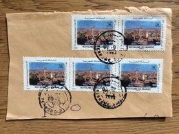 Morocco Maroc Marokko 2007, Stamps On Peace Of Paper, Berkane - Marokko (1956-...)