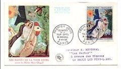 FDC 1963 LES MARIES DE LA TOUR EIFFEL DE CHAGALL - FDC