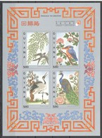 BZ015 !!! IMPERFORATE 1997 GUYANA FAUNA BIRDS PASSAGE TO DESTINY 1KB MNH - Altri