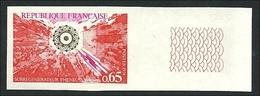 Frankreich  1974, Wiederaufbereitungsanlage , Ungezähnt, Postfrisch Sehr - Sin Clasificación