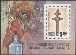 1992, Belarus, 7 Block 1 A, 1000 Jahre Orthodoxe Kirche In Weißrussland. MNH ** - Belarus