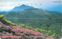 PAYSAGE - MONTAGNE - MASSIF - NATURE - LANDSCAPE - MOUNTAIN  - Télécarte Japon - Gebirgslandschaften