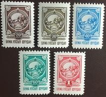 Mongolia 1956 Definitives Set MNH - Mongolia