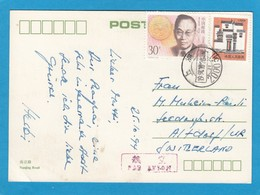 """CARTE POSTALE AVEC E. A. TIMBRE """"DING YING,AGRONOME"""". - 1949 - ... Volksrepubliek"""