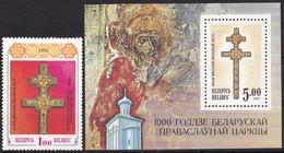 1992, Belarus, 6+7 Block 1 A, 1000 Jahre Orthodoxe Kirche In Weißrussland. MNH ** - Belarus