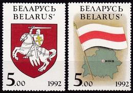 1992, Belarus, 4/5,  MNH **, Nationale Symbole. - Belarus