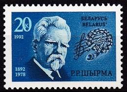 1992, Belarus, 2,  MNH **, 100. Geburtstag Von Rygor Schyrma. - Belarus