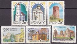 1992, Belarus, 8/13,  MNH **, Baudenkmäler. - Belarus