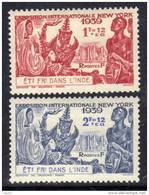 Inde N° 116 / 17  XX  Exposition Internationale De New-York  La Paire  Sans Charnière TB - Inde (1892-1954)