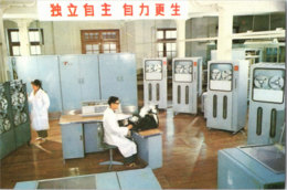 Kt 831 / Industry - China