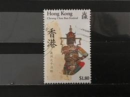 Hong Kong - Cheung Chau Bun Festival (1.80) 1989 - 1997-... Région Administrative Chinoise