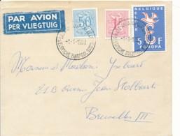 Lettre Privée Base Antarctique Belge 1-1-1959 Vers Bruxelles 5-3-1959 - Bases Antarctiques