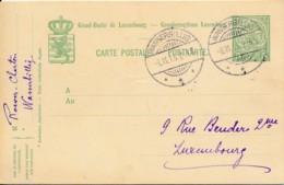 Luxembourg - Entier  Wasserbillig 6.11.15 - Pli - Entiers Postaux