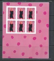 Sweden 2019. Facit # SS38. Swedish Fashion. MNH (**) - Blocks & Sheetlets