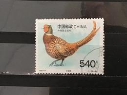 China - Fazanten (540) 1997 - Gebruikt