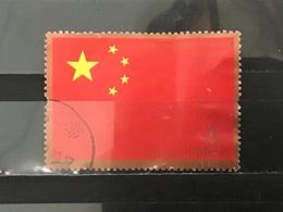 China - 6 Jaar Volksrepubliek (6) 2009 - 1949 - ... Volksrepubliek