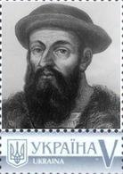 Ukraine 2017, Geography, Voyager, Ferdinand Magellan, 1v - Ucrania