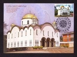 Ukraine 2019 MAXI CARD Ukrainian Temples Abroad Cathedral Of Saint Sophia In Rome Orthodoxy Architecture #867 - Ucrania