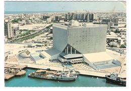 United Arab Emirates - U.A.E. - Dubai - Sheraton Hotel - Ship - Dubai