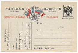 1914/18 - CARTE POSTALE FM MODELE RUSSE ! - Military Service Stampless