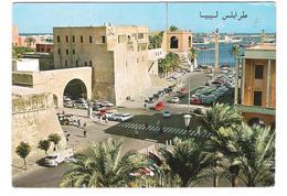 "Libyen - Libya - Libia - Tripoli - 3x Nice Stamps Stamp  "" Socialist People's Libyan Arab Jamahirya "" - Libyen"