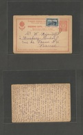 MONTENEGRO. 1925 (17 Oct) REPLY CARD Circulated. Coopur  - France, Strasbourg. 1p Red Stat Card + Adtl, Tied Cds. Fine. - Montenegro
