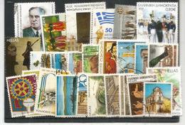Beau Lot De 25 Timbres Récents Grèce, Oblitérés, Provenant De Mon Courrier - Used Stamps