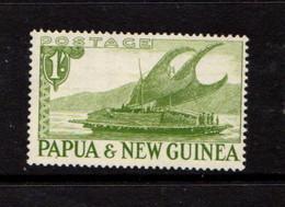 PAPUA  NEW  GUINEA    1952    1/-  Yellow  Green    MNH - Papua New Guinea