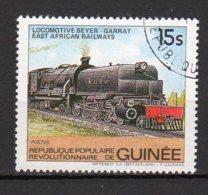 Guinée Yvert N° 739 Oblitéré Train Lot 5-69 - Guinée (1958-...)