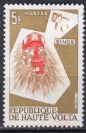 Haute-Volta Yvert N° 77 Neuf Avec Charnière Masque D'animaux Lot 5-133 - Haute-Volta (1958-1984)
