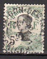 Indochine Yvet N° 44 Oblitéré Lot 5-157 - Indocina (1889-1945)