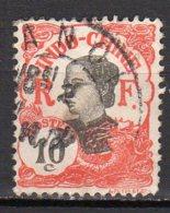 Indochine Yvet N° 45 Oblitéré Lot 5-158 - Indocina (1889-1945)
