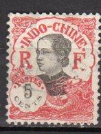 Indochine Yvet N° 104 Oblitéré Lot 5-171 - Indocina (1889-1945)
