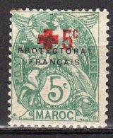 Maroc Yvert N° 59 Neuf Avec Charnière Point De Rouille Lot 6-180 - Marocco (1891-1956)