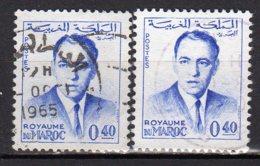 Maroc Yvert N° 441B Oblitéré / Oblitéré Lot 7-143 - Marocco (1956-...)