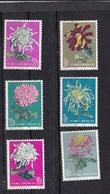 1960, China,, Stamp,  Flowers, Flora, - Neufs