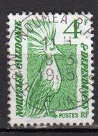 Nouvelle-Calédonie Yvert N° 494 Oblitéré Le Cagou Lot 9-6 - Nueva Caledonia