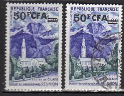 Réunion Yvert N° 352A Neuf / Oblitéré Lot 9-163 - Reunion Island (1852-1975)