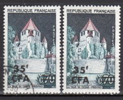 Réunion Yvert N° 361 Neuf Avec Charnière / Oblitéré Lot 9-168 - Reunion Island (1852-1975)